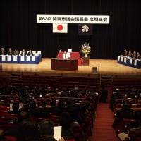 関東市議会議長会の総会が