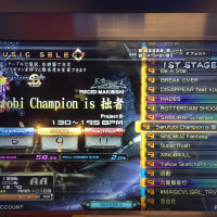 Sarutobi Champion is 拙者(SPH)