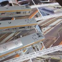 塗り始め GM#4129 東京メトロ10000系(その2)