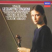 ◇クラシック音楽CD◇ムローヴァ&アバド指揮ヨーロッパ室内管弦楽団のヴィヴァルディ:「四季」