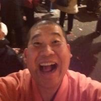 吞海寺で豆まき!