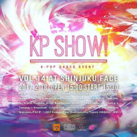 ダンス Part70 『KP SHOW! Vol.14』