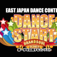 11.23開催DANCE START 2016_11 VOL.16 【KIDS部門総評】