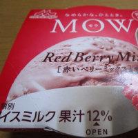 MOW(モウ)赤いベリーミックス 森永乳業