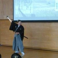 新年交流会「昔遊び体験・詩吟詩舞剣舞鑑賞と体験」