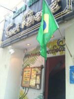 日本で一番古いブラジル料理屋さん!?