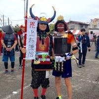 安政遠足侍マラソン大会
