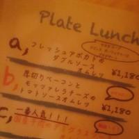 明日からの〜〜!!