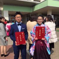 卒業式~旅立ちの時~