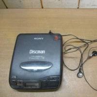 「ソニー ディスクマン D-33 CDプレーヤー」を買取させていただきました!!