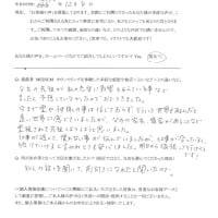 スピリチュアル 霊視 恋愛 不運 先祖 カルマ MEDIUM体験談:私の恋愛に影響を…<女性>