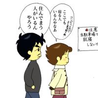 絵日記:神戸さんぽ☆(1)