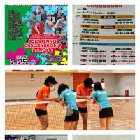 ソフトテニス チャレンジ2017しが守山
