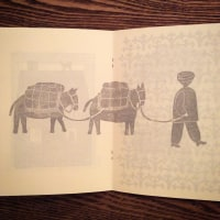 花松あゆみさんの個展「近くで遠くで」、今週末までとなりました。