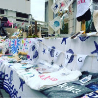 渋谷フラフェスティバル