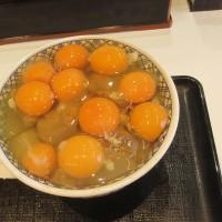 吉野家南中野店で生卵10個入れて・・・