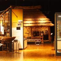 北海道博物館へ