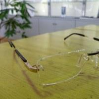 Kawasaki Kazuo 眼鏡