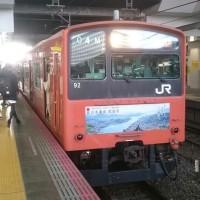 大阪に新車を見に行く