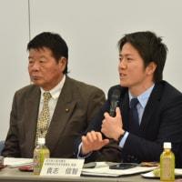 久喜市議会総務財政市民常任委員会の皆様が視察に来庁されました。茨城県境町