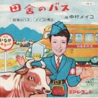 11/28 情けなく傲慢なジジィ達・・(NKS様No.38)