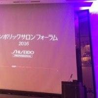 資生堂シンボリックサロンフォーラム      鎌倉店