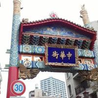 横浜さんぽ 中華街朱雀門