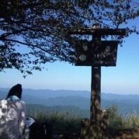 初級登山教室『棒ノ折山』