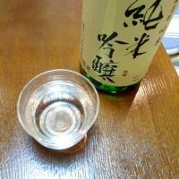 #4898 磐梯高原 吟米