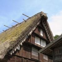 Gifu ./ Hidano-Sato Village ( 2 ) ( 飛騨の里)
