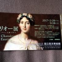 国立西洋美術館で【シャセリオー展】5月28日(日)まで
