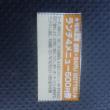 BARU GOTTSU ワンコインフェア