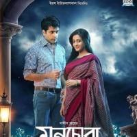 『キ&カ ~彼女と彼~』、『私が恋した泥棒』インド映画2本立て