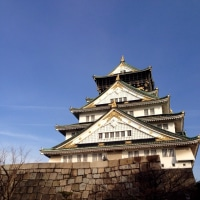 【朝活】2月9日[日]定例会@大阪城公園のご案内