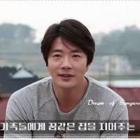 (追加:お願い)【映像 】JTBC~クォンサンウ、ハン・ジミン、チャン・ヒョク、チュ・サンウク、イ・ジョンジン、キム・ジョングクに'家'とは?