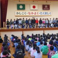 今日の学芸朝会(6年)