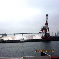 7月18日海の日 巡視船で鹿島港へ