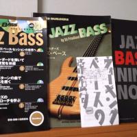 ジャズベース