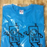 Tシャツ(むちょくんと一緒)