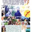 映画「標的の島」最新作上映会(成田)