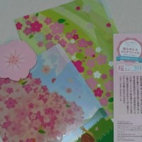 ステキな桜グッズいただきました。「桜ライン311」