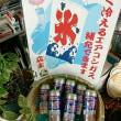 【今年もオススメの商品】WAKO'Sのエアコン添加剤は効果あり!!
