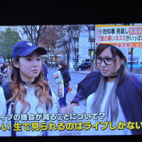 12/3 横浜アリーナなんかでやりたくなくなった
