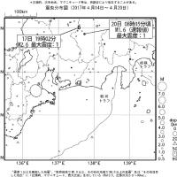 今週のまとめ - 『東海地域の週間地震活動概況(No.16)』など