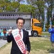 水戸市議選最終日の闘い