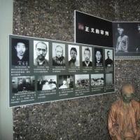 「中国東北部5都市紀行」ハルビン 東北烈士記念館4