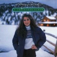 エイミー・グラント(カントリー系女性ヴォーカル) 1983年 ★★★★★(YouTube)