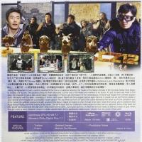 クォン・サンウ ジャッキー・チェン出演『ライジング・ドラゴン』 チラシに可愛いサンウが💛