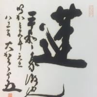 10月23日 活動報告 花見川区民まつりに参加
