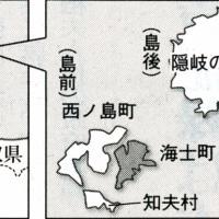 島の未来築く「自治の原点」 島根・海士町 合併せず、持続可能な町づくり